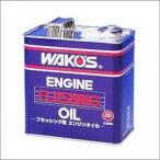 セール特価 レビューで送料¥390 ワコーズ(WAKO'S) EF-OIL エンジンフラッシングオイル 3l E355