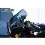 スクリーン 送料無料 MRA エムアールエー ツーリングスクリーン MT604S カワサキ ZRX1200DAEG ダエグ スモーク ロングスクリーン ウインドスクリーン