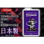 Yahoo!アイネットセール特価 特価品 レビューで送料¥390フラッシングチタン TG-FLS 1l フラッシングオイル エンジン洗浄 Titanic(チタニック)  あすつく