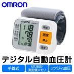 オムロン OMRON デジタル自動血圧計 手首式 ワンプッシュかんたん自動測定 60回分メモリ 見やすい大型液晶 ファジィ加圧 〓 電子血圧計 HEM-6021