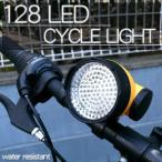 自転車 128灯 LEDライト 角度調節 OK 3段階の光量調節ができ 夜道や暗所でもハッキリ見える 安 防水 128灯 LED 自転車 サイクルライト