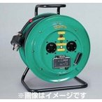 NICHIDO(日動工業) 三相200V大電流用ドラム(カップドラム) アース付 過負荷漏電保護専用 30m  DNA-EK330FCT-30A