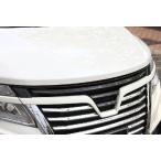 M'z SPEED エムズスピード フロントグリル 塗装済 エルグランド E52 後期 ハイウェイスター エクスクルーシブ ゼウス ZEUS グレースライン GRACELINE