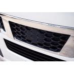 ボクシースタイル NV350キャラバン E26 標準 ナロー マークレスカバー boxystyle