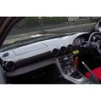 CHARGESPEED チャージスピード シルビア S15 ダッシュボードカバー+エアーバッグカバー FRP 黒ゲル