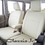 クラッツィオ ウイングロード Y12 NY12 JY12 シートカバー クラッツィオ ジュニア Jr EN-5270 レビュー記載で送料無料