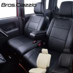 クラッツィオ シートカバー ブロスクラッツィオ NEWタイプ N BOXカスタム JF1 Clazzio シートカバー 送料無料 EH-2040