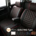 クラッツィオ eKスペースカスタム B11A シートカバー キルティングタイプ EM-7510 レビュー記載で送料無料