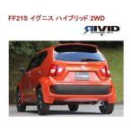 フジツボ イグニス FF21S マフラー RIVID リヴィット FUJITSUBO 条件付き送料無料 品番 840-82711