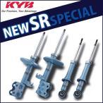 NEW SR SPECIAL ショックアブソーバー NSF1095