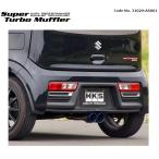 HKS アルト アルトワークス HA36S マフラー   スーパーターボマフラー 31029-AS001 エッチケーエス 条件付き送料無料