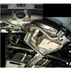 ガルビノ ミニ R53 クーパーS専用 オールステンレスオーバルマフラー GARBINO