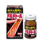 【第3類医薬品】ドルチトール 120錠