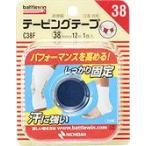バトルウィン テーピングテープ非伸縮タイプ C38F(足首・膝用)