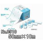 ニチバン カテリープFSロール 50mm×10m No.0510【医療用透明フィルム】