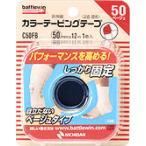 バトルウィン カラーテーピングテープ C50FB(足首・膝用)