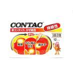 【第(2)類医薬品】新コンタック かぜ総合 12カプセル