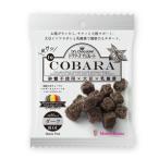 【調剤薬局・病院・クリニック限定】ドクターズチョコレート サクッ to COBARA 17g