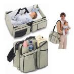 MAYZERO 3 in 1 マザーズバッグ ベッドインベッド 簡易ベビーベッド オムツ替え おむつバッグ 持ち運びに便利
