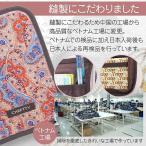 (チプティー) 母子手帳ケース 【Lサイズ 柄:カシミール】