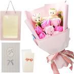 カップルくまちゃんソープフラワー 薔薇の花束 造花 贈り物 母の日 記念日 結婚祝い ギフト MDM(ピンク)