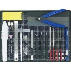 プラモデル工具セット ガンプラ工具 模型工具 プラモ工具 クラフトツール 23種類 MDM(BK)