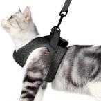 猫用ハーネス 犬猫兼用 散歩用リード 猫胴輪 猫用ベスト ペット用首輪 犬用ハーネス 小型犬ハーネス 猫用散歩 小型犬散歩(黒M)