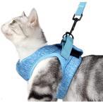 猫用ハーネス 犬猫兼用 散歩用リード 猫胴輪 猫用ベスト ペット用首輪 犬用ハーネス 小型犬ハーネス 猫用散歩 小型犬散歩(青M)