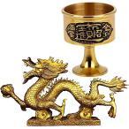 龍と水杯セット 風水 銅製 招財進宝 風水龍 願い龍 置物 11cm(金11cm)