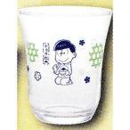 おそ松さん チョロ松 一番くじ〜あったか鍋松さん〜 F賞グラス [00110012] [バンプレスト]