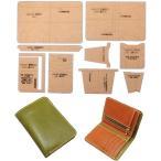 アイランドパピー レザークラフト 硬質紙製 型紙 革 長 財布 バッグ カバン 説明シート付き(二つ折り財布スリム)