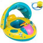 2歳児のプールデビュー 安心の足入れ式 屋根付き 子供