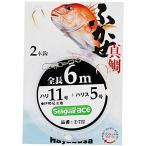 ハヤブサHayabusa  E-722-13-6 シーガーエース フカセ 6m 2本針