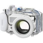 Panasonic マリンケース DMW-MCFX35