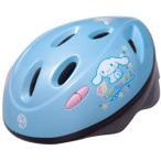 OAKWOOD ヘルメット SG付幼児用 シナモロール[YB-2087](水色)