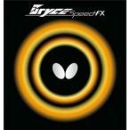 ブライススピードFX レッド 006 TA トクアツ 05720[レッド 006][TA(トクアツ)][BRSFX21R]