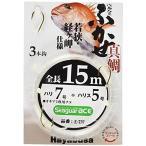 ハヤブサ HAYABUSA  E737 75号 ふかせ真鯛 15m3本鈎  E-737-7-5