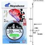 ハヤブサ HAYABUSA  E721 114号 ふかせ真鯛 4.5m 2本鈎  E-721-11-4