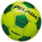 ペレーダフットサル3000 [ Pelada FUTSAL ] JFA検定球[F9P3000-YG](蛍光イエロー×メタリックグリーン, 在庫)