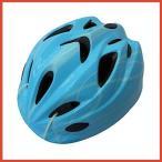 自転車 ヘルメット ジュニア スタンダードモデル Mサイズ 52〜56cm ラインブルー[46406](水色, ジュニア用)