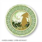 マギ シンドバッドの冒険 02 ユナン 缶ミラー