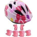 子供用 ヘルメット 自転車 こども キッズ 肘 膝 手首 プロテクター セット 調整可能 軽量 幼児(ピンクの花(Sサイズ), Sサイズ)