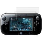任天堂 ゲームパッド 用 保護フィルム Nintendo Wii U GamePad 液晶保護フィルム ニンテンドー用 強化ガラスフィルム