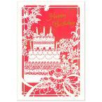 バースデーカード レーザーカット ケーキ 1856303 二つ折り 中紙付き エヌビー 誕生日カード Birthday Card グリーティングカード