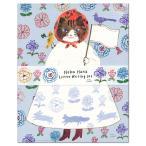 Aiko Fukawa レターセット Neko Hana 20-163 (18) 便箋12枚・封筒4枚 美濃和紙使用 表現社