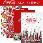 コカ・コーラ A5ノート 4冊セット 4柄各1冊 48ページ ボトル RED POP缶 POP総柄 45226401、501、601、701 サカモト