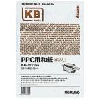 コクヨ PPC用和紙柄入り 60g/m2 B5 100枚入 白 KB-W115W / 51052492