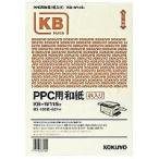 コクヨ PPC用和紙柄入り 60g/m2 B5 100枚入 黄 KB-W115Y / 51052508