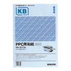 コクヨ PPC用和紙柄入り 60g/m2 A4 100枚入 青 KB-W119B / 51052515