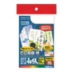コクヨ LBP&IJP用はがきサイズ用紙 和紙 20枚 KPC-W3630 / 55974172
